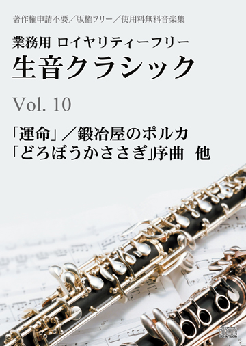 IMCM-10051